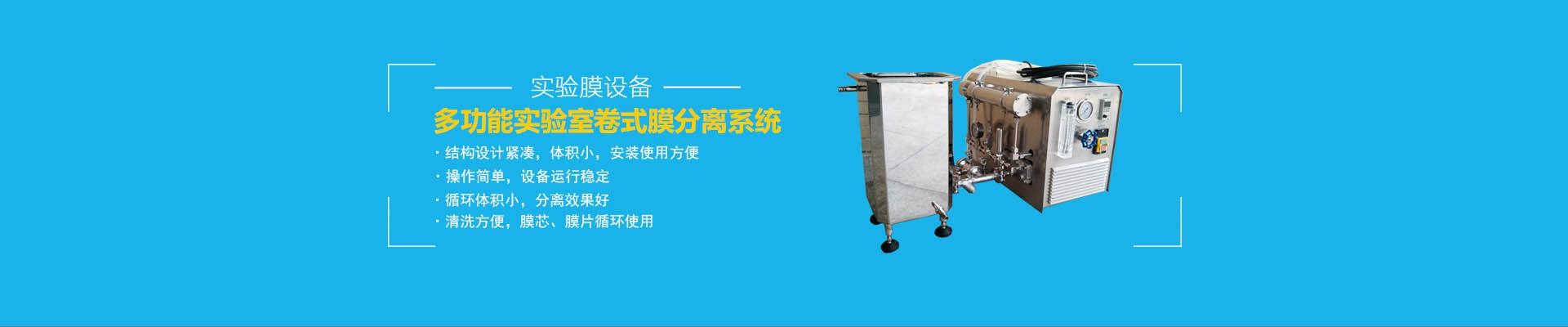 实验室raybet雷电竞app雷竞技newbee赞助商