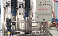 硫酸法钛白粉的废酸与白水的回用raybet雷电竞app雷竞技newbee赞助商